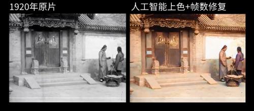 百亿流量加持、让AI修复老北京影像的小伙摩拳擦掌的星辰计划是个啥?