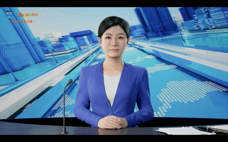 全球首个3D人工智能合成主播发布