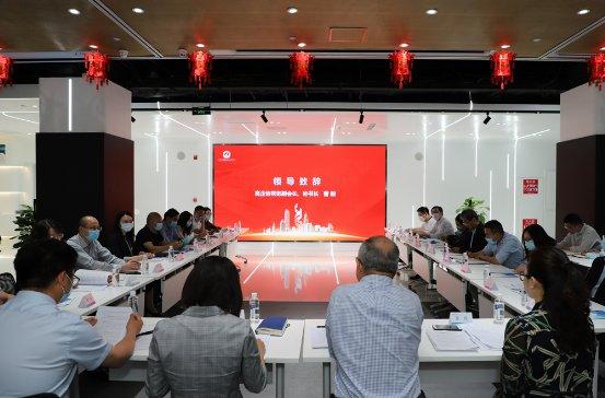 百度、科大讯飞领衔,高企协人工智能专委会第一次工作会议在国泰·奥北科技园举行
