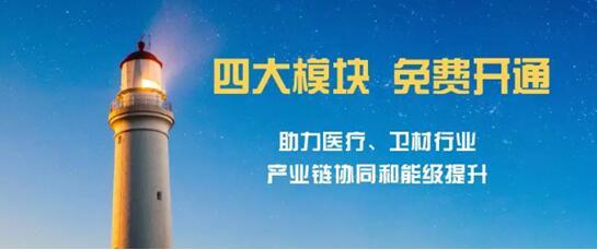 2020IIoT Show對話企業-格創東智科技、上海積夢智能科技、深圳萬物安全科技:疫情之下,工業物聯網企業的行業展望