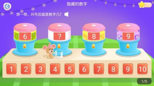 阿尔法蛋大蛋2.0升级新功能,抓住孩子数学思维发展黄金期