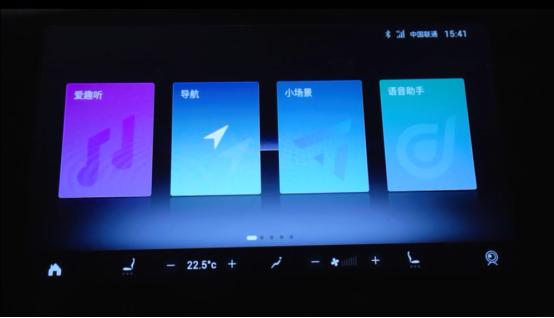 洛天依前来应援,搭载腾讯TAI的福特领界S触电二次元