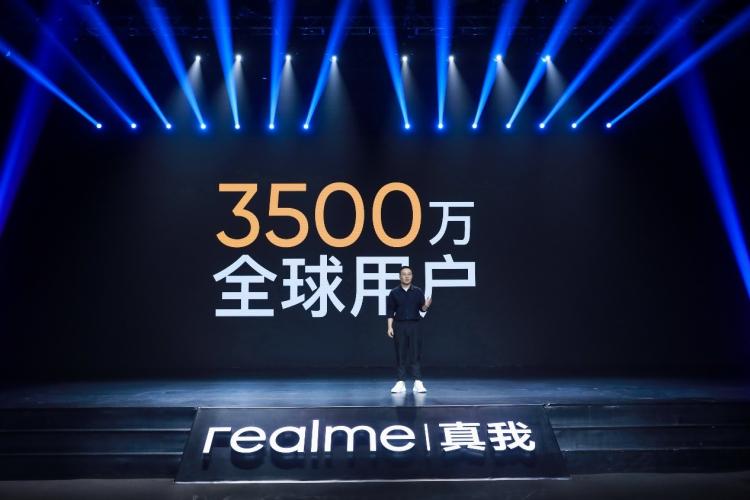 进军中国市场一周年 realme发布真我X50 Pro 玩家版等八款新品