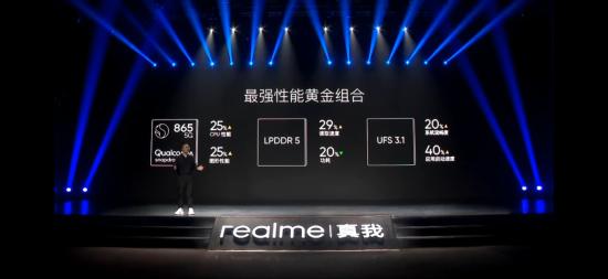 realme真我X50 Pro玩家版发布:骁龙865性能旗舰 玩游戏更畅快