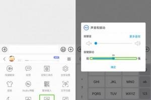 讯飞输入法无障碍模式升级 适配Emoji表情随选朗读