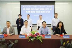 亚信科技与中核工程、中国移动北京公司、中国移动研究院,携手共建5G智慧核工业