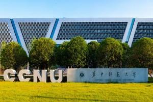 华中师大宣布成立全国首个人工智能教育学部