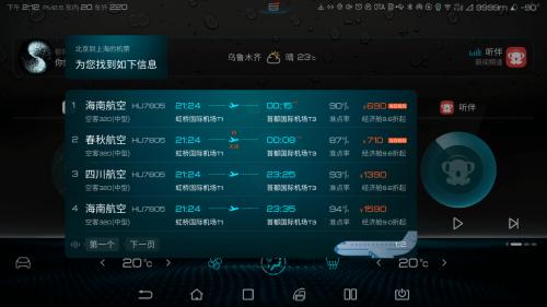 颠覆传统,比亚迪DiLink 3.0系统全新UI带你解锁更多驾乘体验