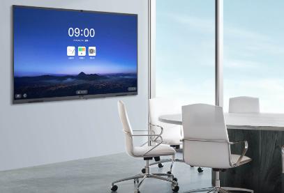 """""""云""""办公时代,MAXHUB助力开启高效会议模式"""