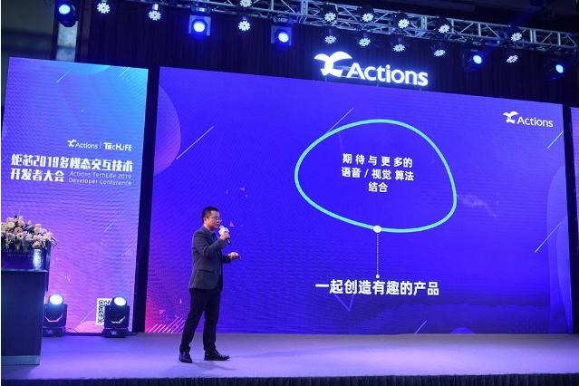 万亿市场,炬芯ATS3609(D)成功落地智慧教育市场