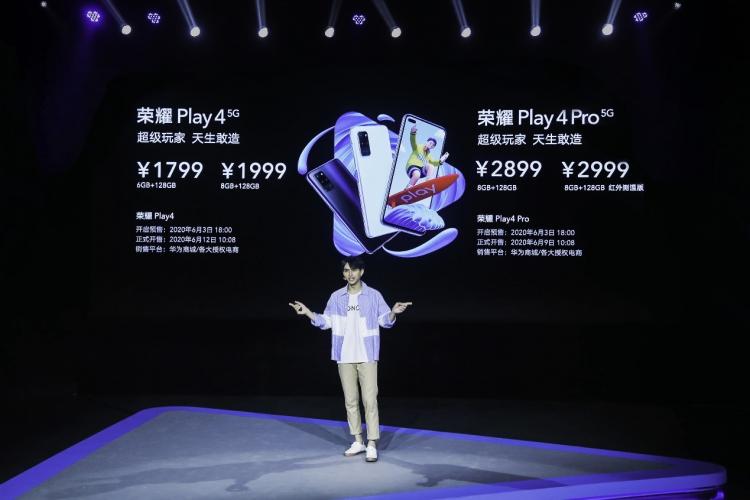 荣耀Play4 Pro搭麒麟990售2899起 荣耀Play4用天玑800售1799起
