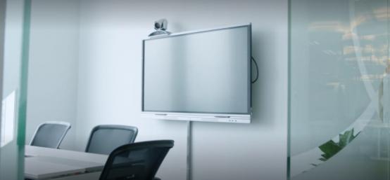 远程办公风口已至,MAXHUB为企业搭建高效协作平台