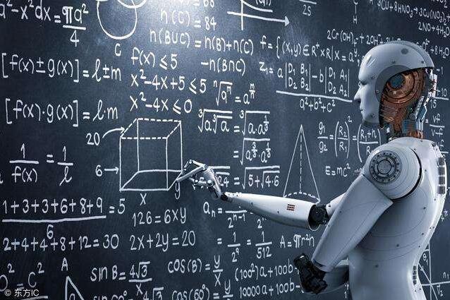 2020世界人工智能大会智能教育峰会启动 推动人工智能教育发展