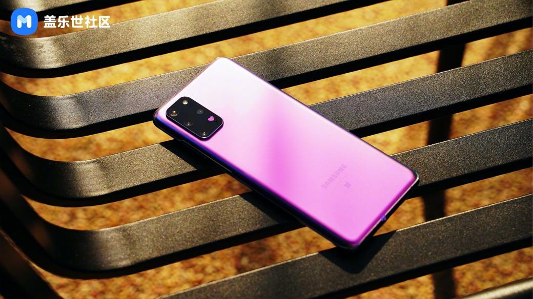 三星Galaxy S20+ 5G BTS定制版:专属潮流的小王紫为爱比心!