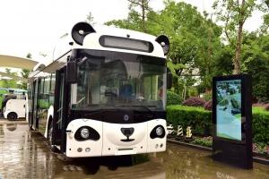 作为唯一客车单位,深兰AI熊猫智能公交车首次在上海开跑