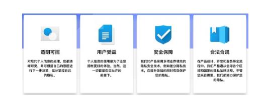 华为终端云服务更新隐私官网 坚决保护消费者隐私安全