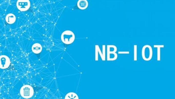 NB-IoT连接规模近6000万 中国电信物联网发展驶入快车道