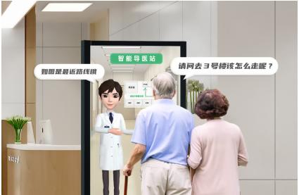 为智能医疗加点人性关怀,相芯科技推出虚拟医疗助手