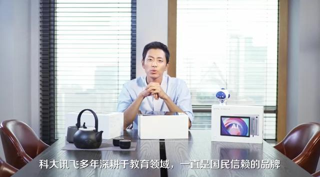 科大讯飞2020新品发布会圆满落幕,陈铭王昱珩成品牌好友为A.I.蓄能