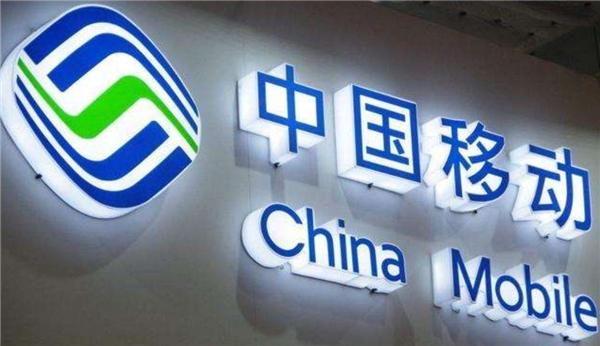"""3年4次""""握手"""",浪潮存储联合中国移动提速5G大云战略"""