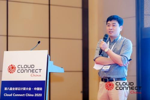 亮相全球云计算大会,九州云助推5G边缘计算落地应用
