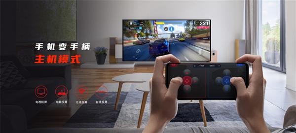 手机变主机!红魔5S投屏电视 视线可完全脱离手机屏幕