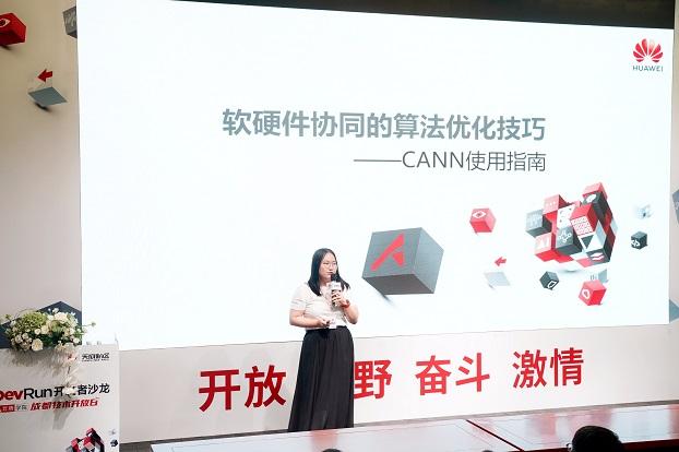 华为昇腾学院技术开放日火爆成都,与开发者共创AI新时代