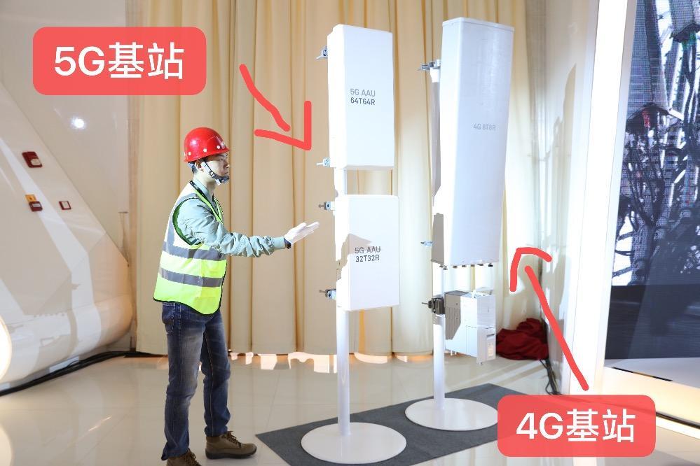 国内四大运营商再次遭遇新困境!5G网络必须搞:赚的钱却不够交电费