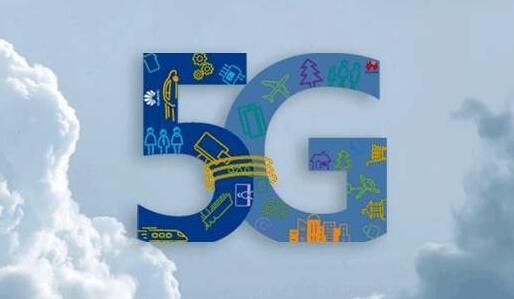 Gartner:2020年中国运营商将贡献全球5G支出的49%