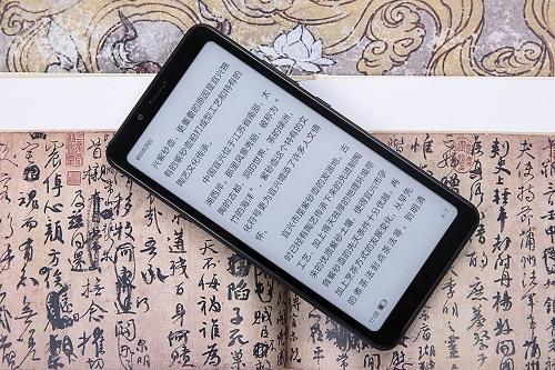 读书娱乐两不误 首选海信护眼阅读手机A5Pro