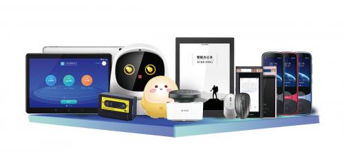 科大讯飞消费者福利大放送 AI明星产品带回家