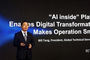 AI加持的平台使能商业敏捷,助力运营商数字化转型,迈向商业成功