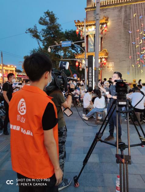 """北京联通5G SA网络端到端切片技术""""让多场景应用成为可能"""""""