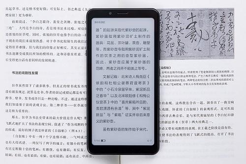 学习好伴侣 海信阅读手机A5Pro舒适读书更护眼