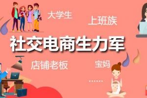 深度拥抱社群,京东推出的京东喵尔社交电商平台