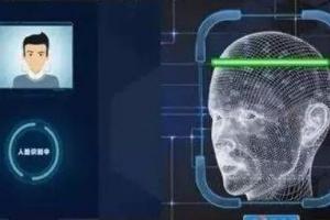 滥用人脸识别存信息安全隐忧