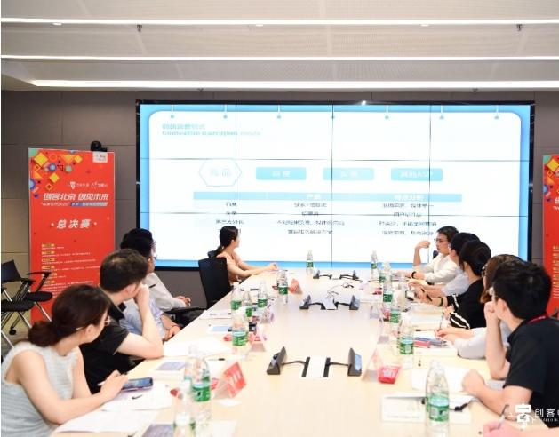 """京东联合""""创客中国""""举办智能采购专项赛 做中小企业创新发展的""""孵化器"""""""