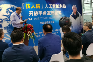 国人挑战西方人工智能科技在美取得专利,中国仿人脑AI领跑世界