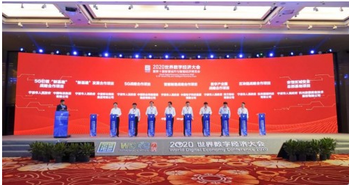 第十届中国智博会中国移动5G绽放全面精彩