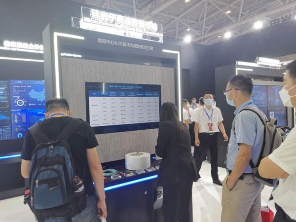亨通洛克利朱宇:应制定5G前传光模块行业标准