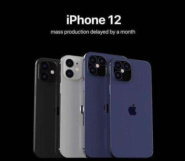 郭明錤:新iPhone全系不支持120Hz 今晚没有iPhone 12