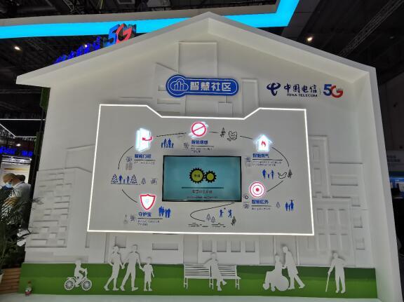 智在,见未来 中国电信5G+助跑添翼上海城市能级