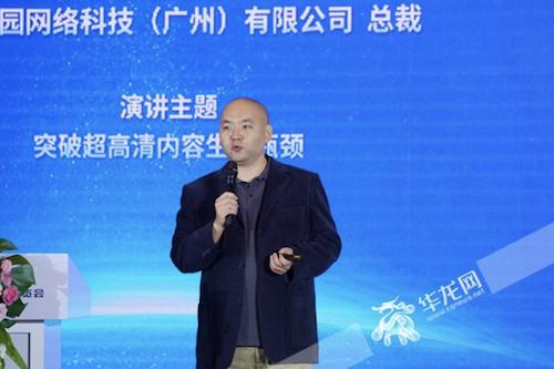 中国超高清视频产业西部高峰论坛举办,4K花园总裁魏宁出席并发表演讲