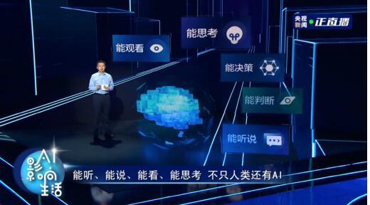 百度世界2020上的AI操作系统:CTO王海峰发布飞桨新升级