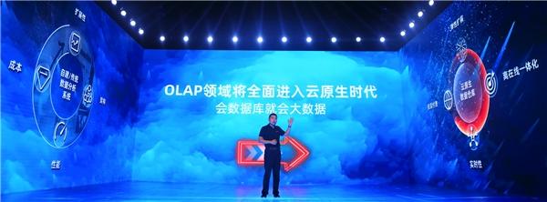 阿里云全面布局云原生数据库产品体系,点亮企业数据上云之路