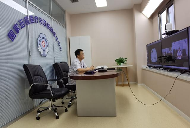 5G加出新动能 |走进中日友好医院:5G如何赋能远程医疗