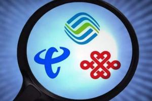 三大运营商的8月:5G加速跑 中移动固网宽带用户破2亿大关