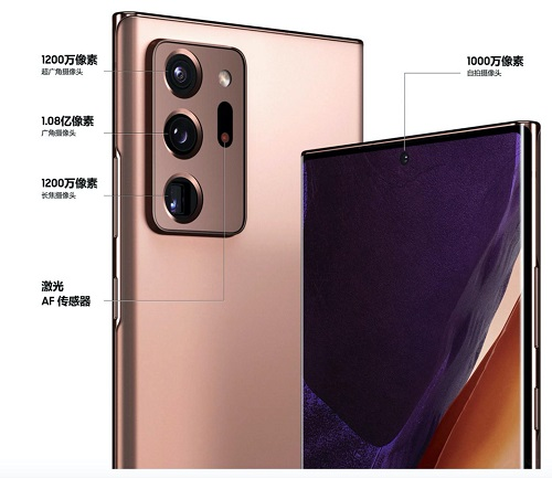 外观精致、配色高级,三星Galaxy Note20系列不愧是全能机皇