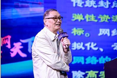"""""""光云智联、翼网天下""""中国电信传输技术研讨会圆满召开"""