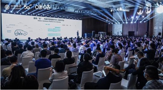 华为发布智能座舱解决方案 中国移动咪咕助力Harmony车机OS扬帆起航